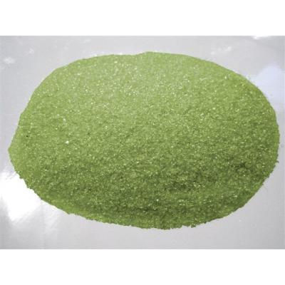 Glasfiltermaterial PS1  0.5-1mm  25kg Gebinde